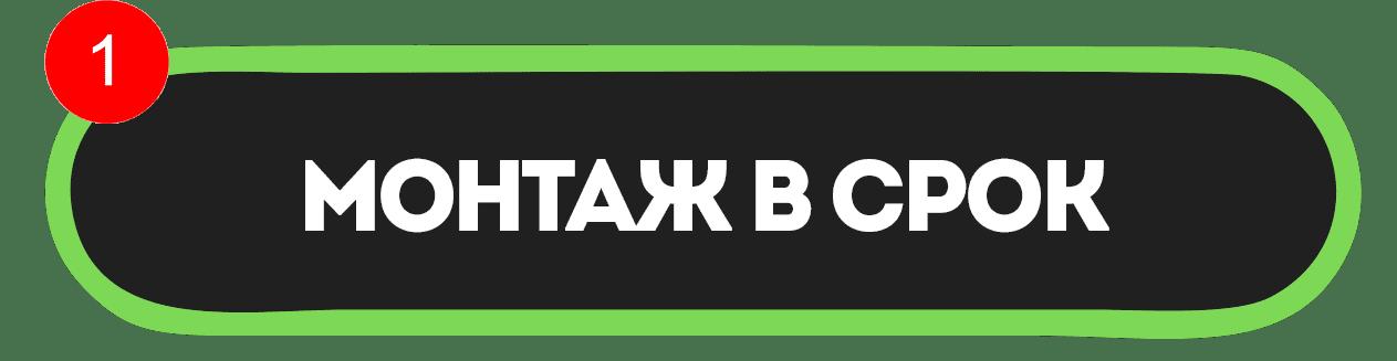 Резиновое покрытие модульное и монолитное бесшовное, укладка Минск